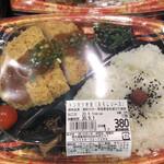 カネハチ - 料理写真: