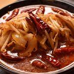 本場札幌西山製麺使用札幌味噌ラーメン葵葉 -