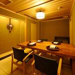 東茶屋 なかむら - 完全個室