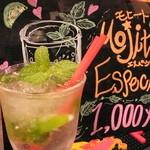 アリーバ - モヒート・エスペシャル 飲めばわかる! たくさんリーピートもらってます。