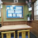 銀波鮨 - 店内