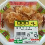バザール - 料理写真:海老マヨネーズ g250円