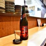 おおさわ - 栄光富士 無濾過生詰原酒(グラス)@300円:山形より。純米大吟醸 熟成蔵隠し ひやおろし。出荷数量限定。