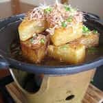 天慎 - 料理写真:湯島大根のステーキ