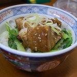 1359764 - 角煮丼