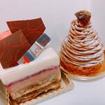 ドイツ菓子 ホーゲル - 料理写真: