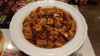 再来 - 麻婆豆腐です☆ 2020-0830訪問
