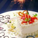 8G shinsaibashi - 大切な記念日にはパティシエ特製ホールケーキで...