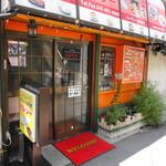 トルシー - 元・居酒屋跡に印度料理屋