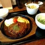 圭助 - ハンバーグ定食