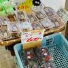 道の駅 ハチ北 - 料理写真: