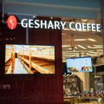 ゲシャリーコーヒー - 外観