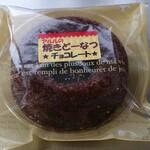アルル - 焼きどーなつ チョコレート