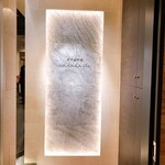 135914083 - 新中国料理 HARAKAWAさん