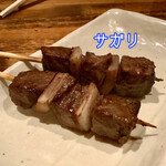 135916876 - サガリ 200円+税
