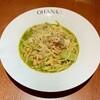 自家製生パスタとパフェ Pastorante OHANA - 料理写真: