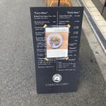 コバチ咖喱 - その他写真: