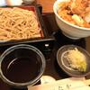 たか - 料理写真:野菜八種丼セット 880円