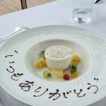 13593748 - ココナッツ風味のムースグラッセマンゴーとパッションフルーツのクーリー