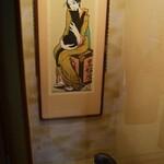 茶庵 芙蓉 - ~茶庵 芙蓉~ 内装、廊下に飾られています