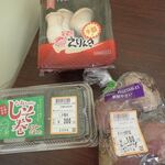 A-COOP - 料理写真:買ったの
