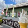 道の駅草津 グリーンプラザからすま ベジカフェ - 料理写真: