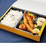南海ケータリングサービス株式会社 - 料理写真:エビフライ弁当