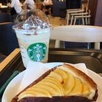 スターバックス・コーヒー - チョコレートマロンフラペチーノ、フランス産アップルのタルト