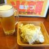 さがみ野大衆酒場 串かつ Kaz - 料理写真:生ビール中とお通しのキャベツ