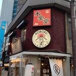 大衆餃子酒場 ノボル -