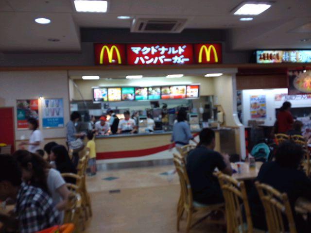 マクドナルド 長府ゆめタウン店