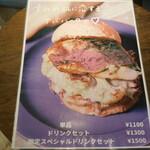 135955016 - すみれ肌に恋する鯖バーガー(元AKB48の佐藤すみれさんとのコラボ鯖バーガー)のメニュー