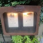RACINES -