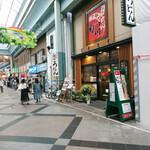 讃岐麺処 か川 - お店
