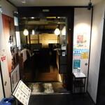 いくら丼 旨い魚と肴 北の幸 釧路港 - 店舗入り口
