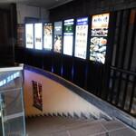 いくら丼 旨い魚と肴 北の幸 釧路港 - 店舗が入っている建物