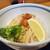 讃岐麺処 か川 - 料理写真:おろししょうゆうどん 寄り