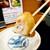 讃岐麺処 か川 - 料理写真:いなり 断面
