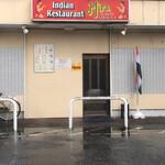 Indian Restaurant Mira - 外観