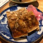 カンザケとアテ 豆燗 -