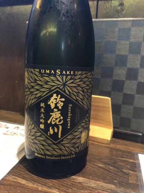 魚と旬菜と日本酒 炙りのどまん中の料理の写真