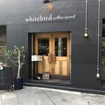 ホワイトバード コーヒー スタンド - 外観