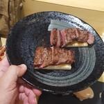 おき野 - 希少部位肉