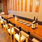 大衆魚食堂 幸村 市ヶ谷 - 貸し切りの対応可能なテーブル席