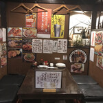 はこ民食堂 -
