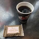 トリバコーヒー -