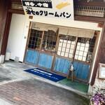 Hakataimajukujihichinokurimupan -
