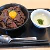 Gyuunikudonyakazu - 料理写真: