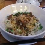 三辣居 - 汁なし担担麺
