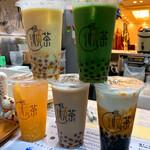 悦茶 JOY TEA -